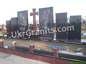 Мемориальный памятник MK_803