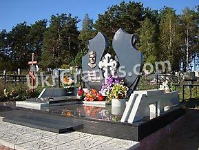 Мемориальный памятник MK_809
