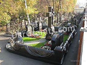 Мемориальный памятник MK_823