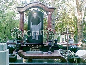 Мемориальный памятник MK_827