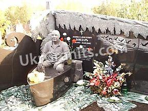 Мемориальный памятник MK_828