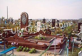 Мемориальный памятник MK_834