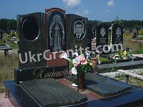 Мемориальный памятник MK_841