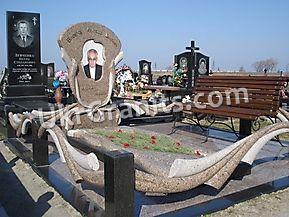 Мемориальный памятник MK_846