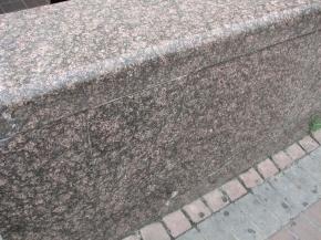 Гранитная плитка PL_28
