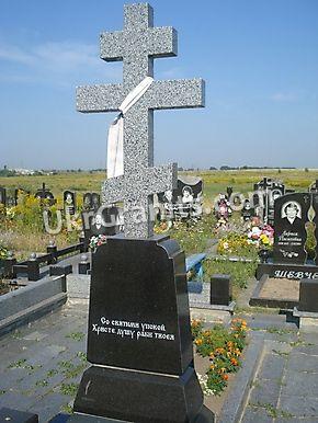 Крест UA_11