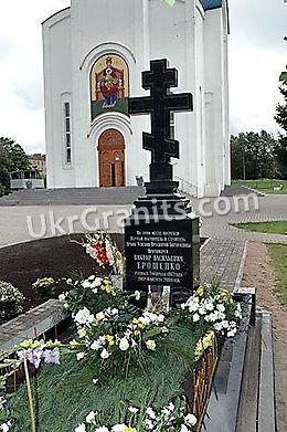 Крест UA_16
