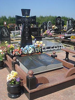 Крест UA_34