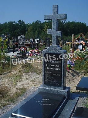 Крест UA_7